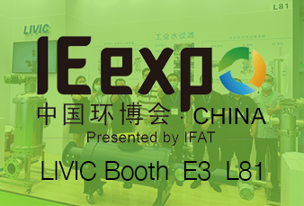 LIVIC Presents on the IE expo China 2020